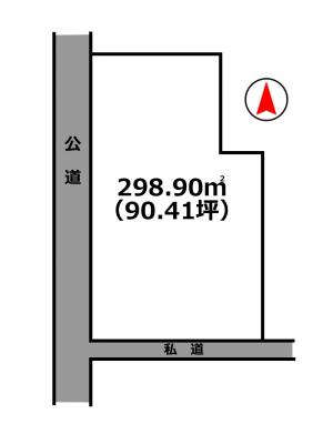 大塩町810