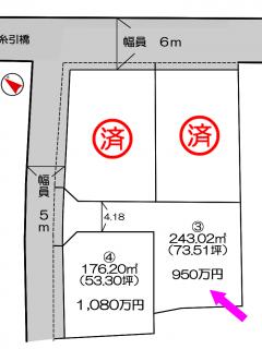 東山4区画サンキューnew2