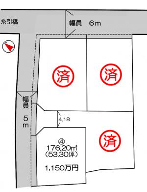 東山4区画サンキューnew3