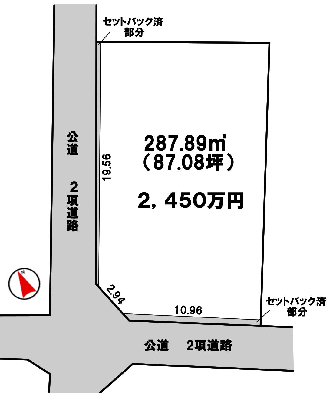飾磨区中島new2区画