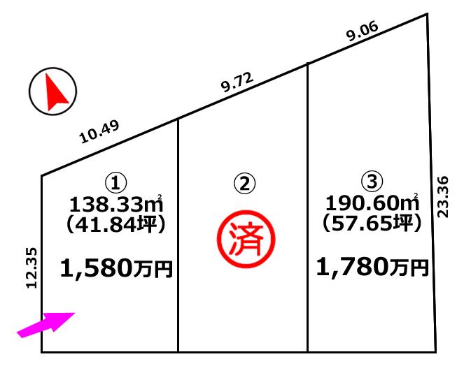 東辻井3区画